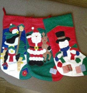 Новогодние носочки для подарков