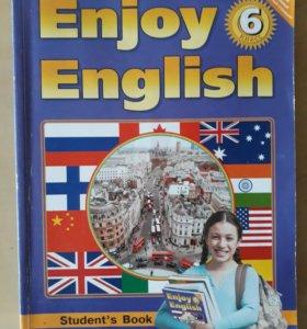 Английский, 6 класс