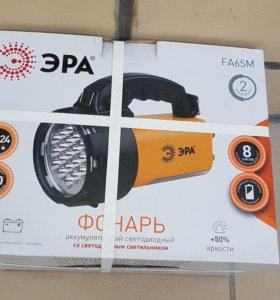 Фонарь аккумуляторный светодиодный новый