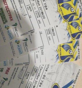 Билеты на сегодняшний матч ФК Ростов