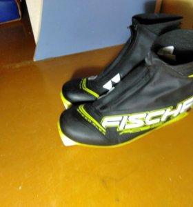 Лыжные гоночные ботинки Fischer