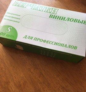 Перчатки виниловые неопудренные S 100шт