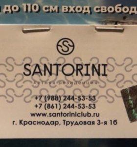 Купон на бесплатный вход в Санторини