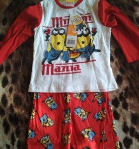 Пижама х/б с рукавами новая