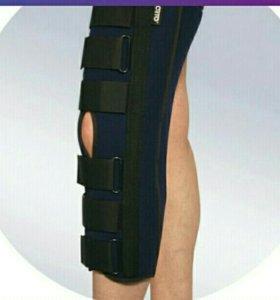 Тутор на коленный сустав ( Orto)