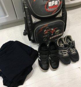 Портфель,костюм,кроссовки,рубашки