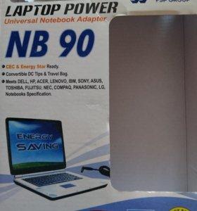 Адаптер для зарядки ноутбука