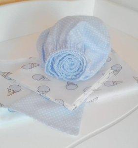 комплект белья и одеяльце для наших деток.