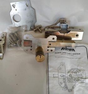 Дверной замок-засов с цепочкой