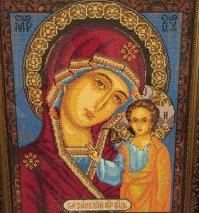 Икона Божией матери Казанская!