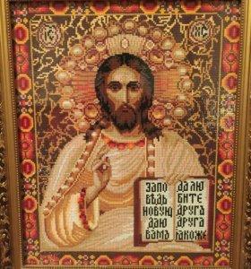 Икона Господь Вседержитель!