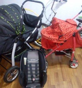 2 коляски и автолюлька