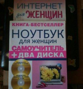 Книги- самоучители( без дисков)