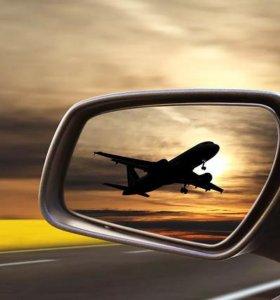 Перевозка пассажиров, курьерская доставка, встреча