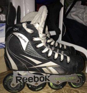 Ролики хоккейные Reebok 2k