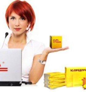 Специалист по установке и монтажу (в гипермаркет стройматериалов)