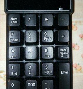 Мини клавиатура.