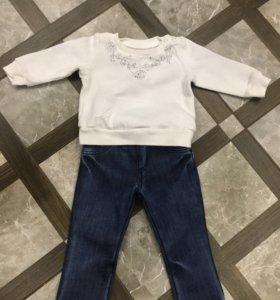 Комплект джинсы+свитшоп