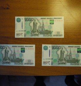 Банкноты с интересными зеркальными номерами пресс