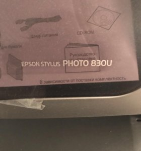 Принтер Epson stylus photo 830U