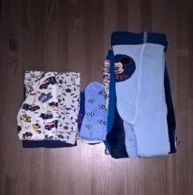 Пакет Домашней Одежды р.86-92