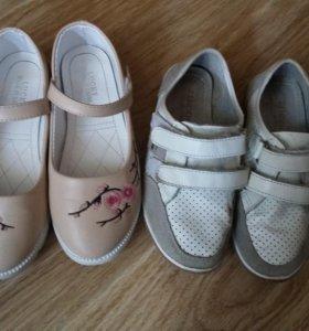 туфли+кеды