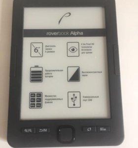 Электронная книга Roverbook