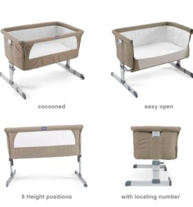 Детская кроватка Chicco next2me