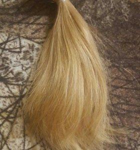 Натуральные волосы, 20 см