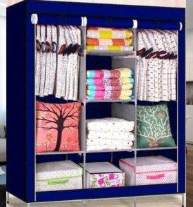 Большой шкафчик Storage Wardrobe для вещей