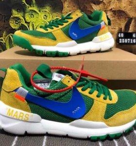 Nike Craft Mars Yard 2.0 x 2018 FIFA