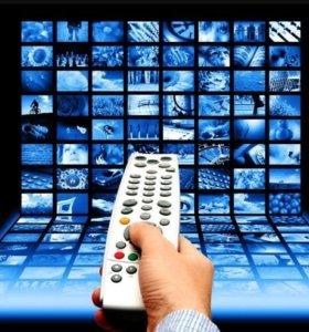 Установка телевидения