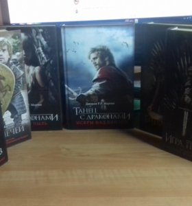 "Продам книги ""Игра престолов"" (6 книг)"