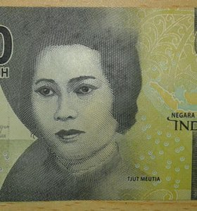 1000 рупий (Индонезия 2016г.) ПРЕСС