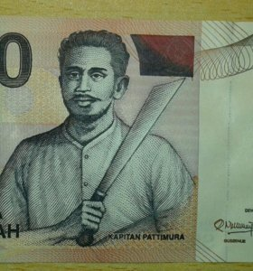 1000 рупий (Индонезия 2000-2016гг.) ПРЕСС