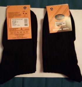 Носки мужские 27 размер
