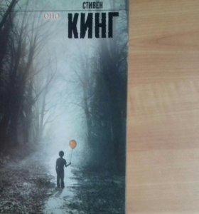 Продам Срочно книгу Оно