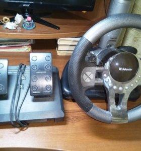 Игровые руль и пидали