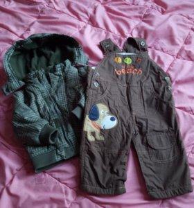 Куртка + брюки демисезон