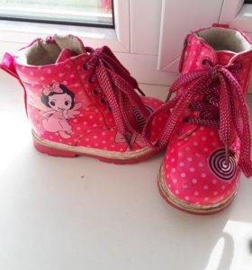 Ботинки, туфли , сандали