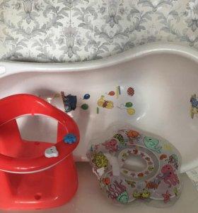 Ванночка+круг для купания+стульчик для купания+🎁