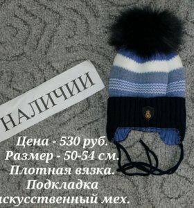 Новая детская шапка.