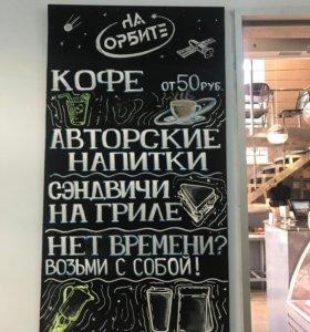 Продается готовый бизнес кофейня (Кафе) в ЦАО