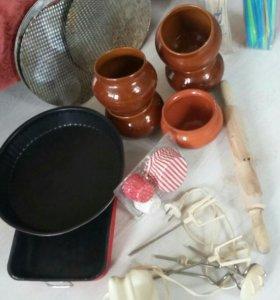 Кухонная утварь для начинающих хозяек!Цена за все!