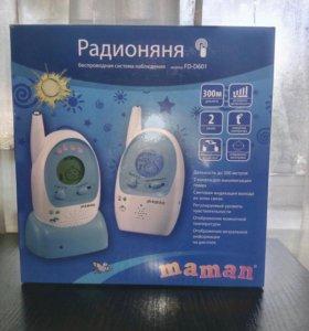 Радионяня Maman
