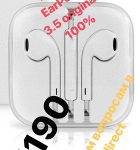 Продам наушники Apple EarPods 3.5 original 100 %