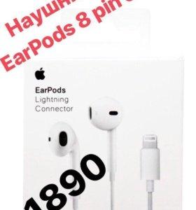 Наушники Apple EarPods 8pin original100%