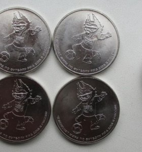 25 рублей Талисман ЧМ 2018 году волк Забивака