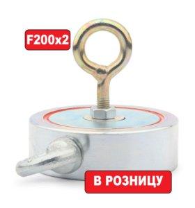 Поисковый магнит F200x2 (двусторонний)