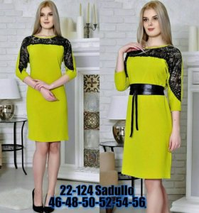 Платье 50, 52,р